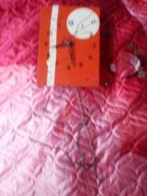 Настенные часы маяк ссср 1976г, в г.Могилёв