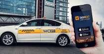 Такси Next, в г.Минск