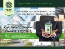 Готовый бизнес от Вертера Органик, в Краснодаре