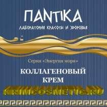 Новая серия натуральной косметики Крыма лаборатории Пантика, в Санкт-Петербурге