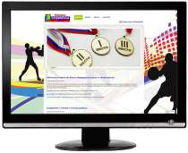 Создаем красивые сайты школ, отвечающие законодательству РФ, в Москве