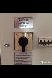 Трёхфазный стабилизатор напряжения, в Грозном