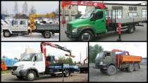 Продажа, производство автомобилей с крано-манипуляторной уст, в Казани