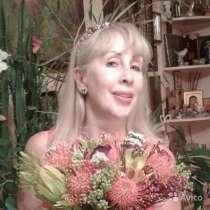 Няня, в Москве