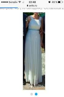 Свадебное/выпускное платье, в Пензе