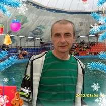 Гена, 45 лет, хочет пообщаться, в г.Минск