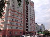 Продажа однокомнатной квартирына Павловском тракте 271, в Барнауле