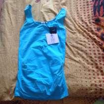 Майка для беременных голубая размер 48, в Москве