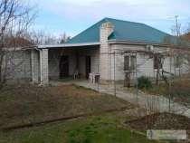Продается дом в Новороссийске, в Новороссийске