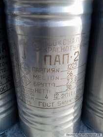 Пудра алюминиевая ПАП-2, в Краснодаре