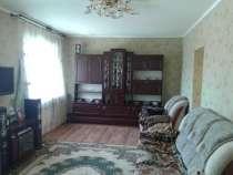 Сдам 1/2 дома с мебелью и бытовой техникой в пгт. Афипский, в Краснодаре