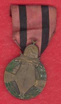 Сирия Орден За Палестинскую компанию 1948 г., в Орле