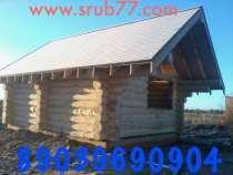 Срубы домов и бань, в Жуковском