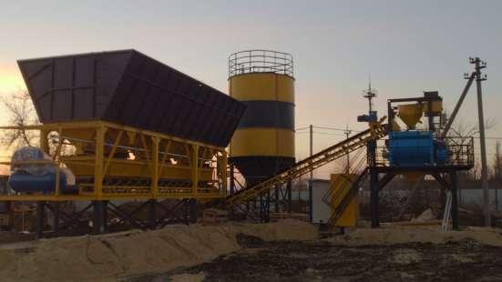 Бетонный завод в г. Самара Фото 3