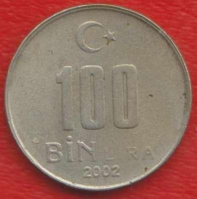 Турция 100000 лир 2002 г.