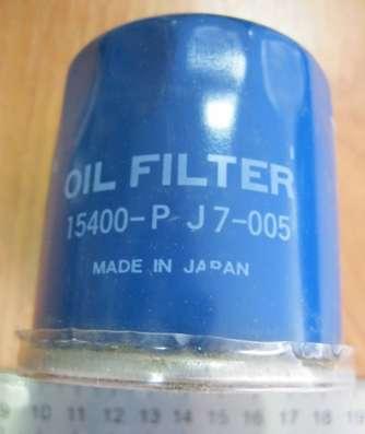 Фильтр масляный C-560 Union