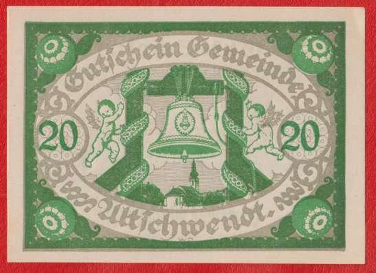 Австрия Альчвендт нотгельд 20 геллеров 1920 г