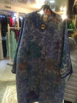 Платья костюмы пальто