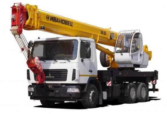 Аренда автокрана 14,16,25,35,50 тонн в Нижнем Тагиле Фото 2