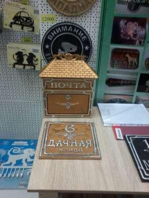 Почтовый ящик на заказ в алматы