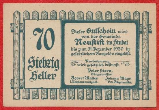 Австрия Нойштифт Штубайталь нотгельд 70 геллеров