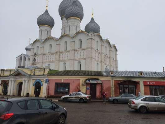 Продаю помещение в стенах Кремля