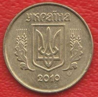 Украина 10 копеек 2010 г. в Орле Фото 1
