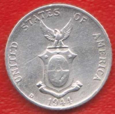 Филиппины адм. США 10 сентаво 1944 г. серебро