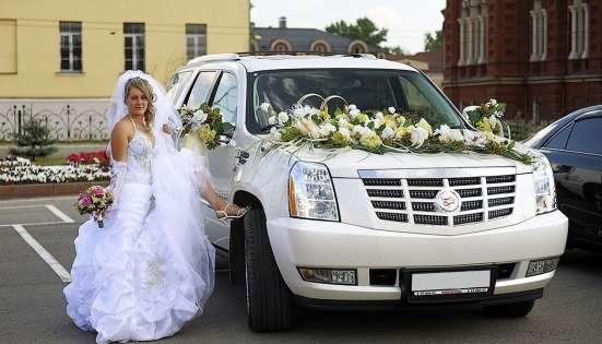 Лимузины и свадебные кортежи
