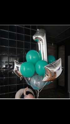 Гелиевые шары от 30 рублей с доставкой до дверей