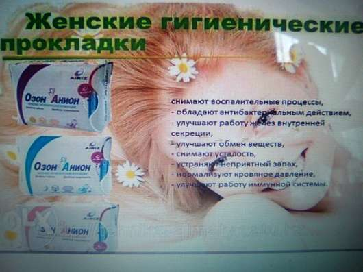 Красота здоровье