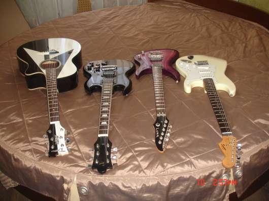 Гитарный мастер