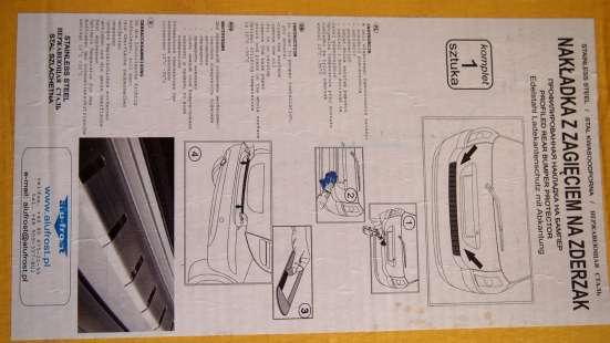 Накладка на задний бампер Volkswagen Passat-B6 в Москве Фото 1