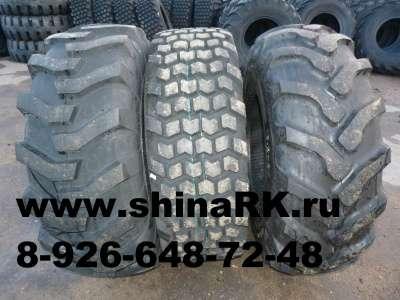 шины новые ARMOUR 16.9-24 в Челябинске Фото 1
