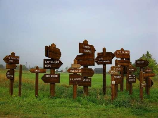 Земля в заповедных местах в Москве Фото 2