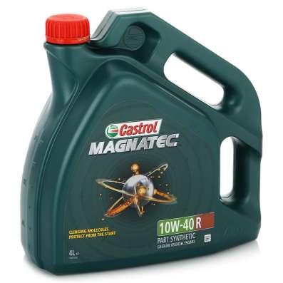 Масло Castrol Magnatec 10W40R полусинтетика 4литра