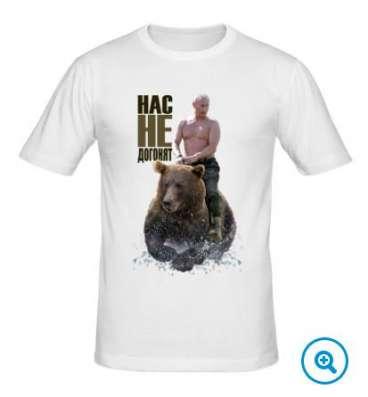 Одежда с изображением Путина
