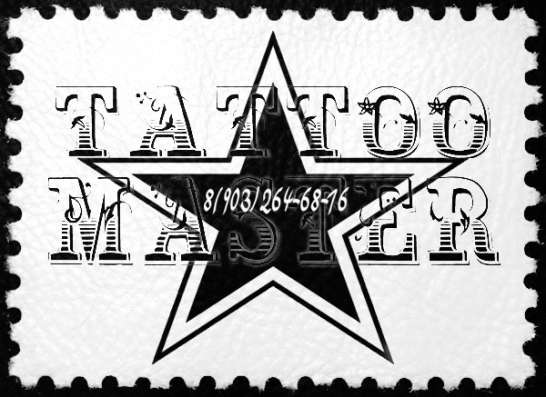 Выполню татуировку(tattoo)