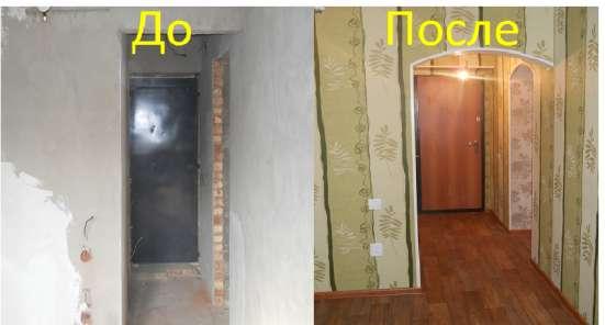 Ремонт квартир в Улан-Удэ Фото 2