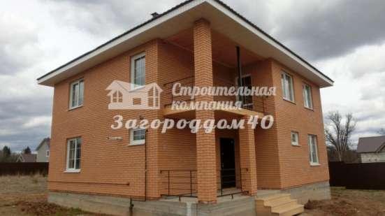Продается дом на участке 15 соток по Калужскому шоссе