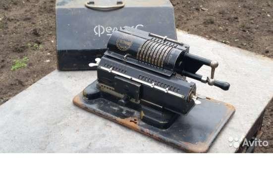 Арифмометр- счетная машинка Феликс с крышкой б/у в Москве Фото 1
