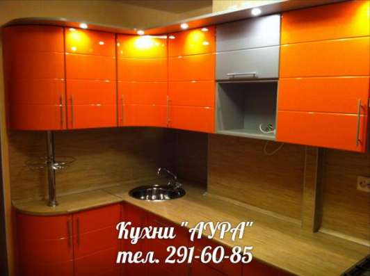 "Кухни на заказ ""АУРА"" (30-50% ниже рынка). в Нижнем Новгороде Фото 6"