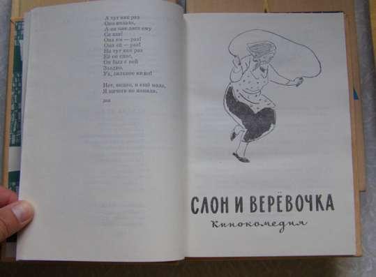 Агния Барто Собрание сочинениний в 3 тт. 1970 г