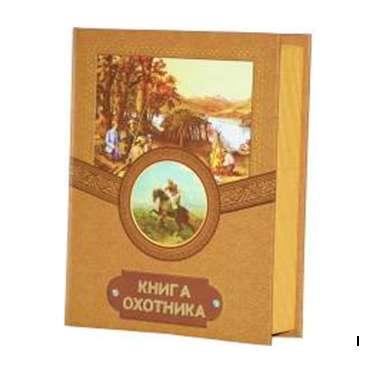 """Подарочный набор """"КНИГА РЫБАКА"""""""