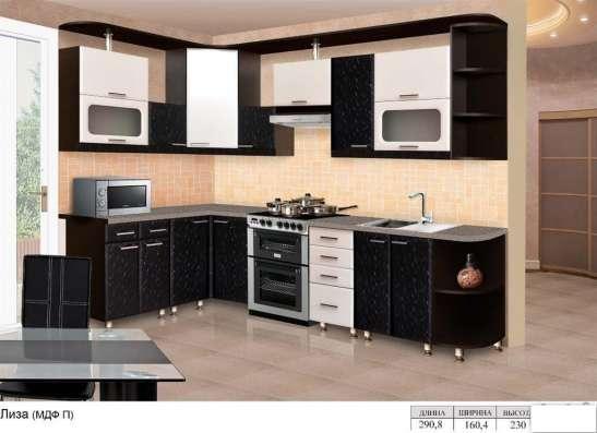 Кухня Лиза. АКЦИЯ