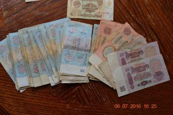 Банкноты СССР в Москве Фото 4