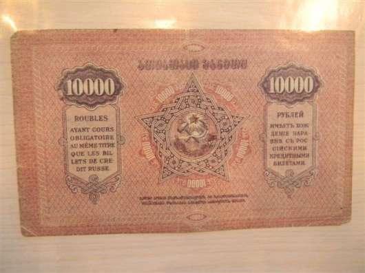 Банкноты Грузии 1919-1922гг, 7 штук в г. Ереван Фото 3