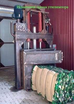 Изготовим гидравлический пресс утилизатор в г. Шостка Фото 1
