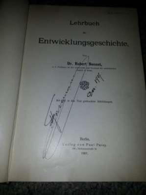 Книга по медицине за 1907г.