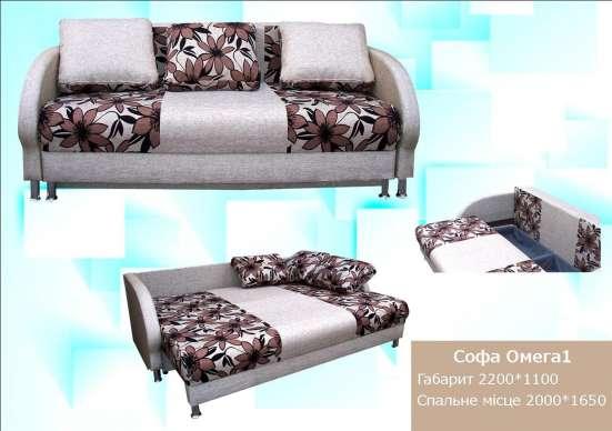 Магазин диванов по низкой цене!
